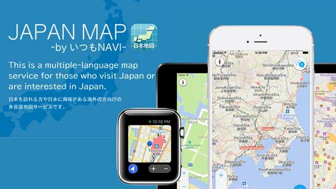 アプリ開発・システム開発・サービス開発実績 いつもNAVIシリーズ 多言語アプリ